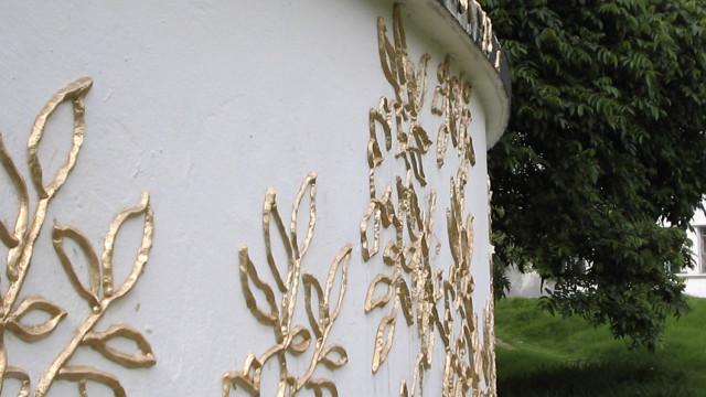 Eve's Garden /  El Jardín de Eva 2005