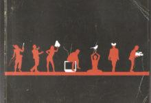 Catálogo del 39 Salón Nacional de Artistas